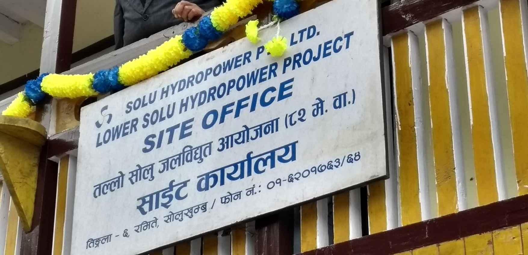 Lower Solu: Triodos IM invests in hydropower in Nepal